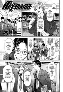 Kenji Kishizuka Hey Mama  Hentai Manga English