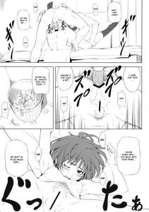 Kirin no Chisato Amagami H2 AMAx2 AFTER doujin Incest English rihoko sakurai tachibana miya Hentai