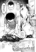 [Okano Hajime] Ane-Kan