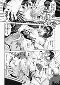 [Umihara Minato] Mama Ha Okiino Ga Osuki