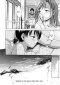 [E-Musu Aki] Young Wife Liberation Zone [English]