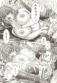 [Kotobuki Kazuki] Sensei no Himitsu