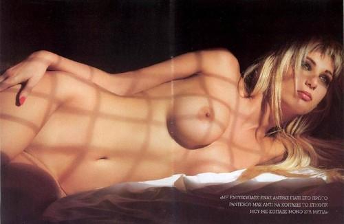 Nastazia Mitropoulou Nude Pics 2