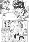 [Fuusen-Club] Inka Okasa Re Mama To Kakuchou Onna Kyoushi
