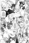Sawada Daisuke - Young Wife's Secret
