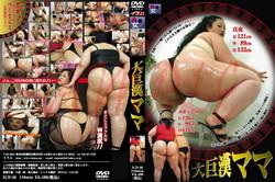 Bbw Direct Movie 109